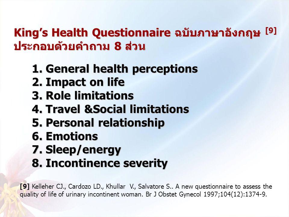 King's Health Questionnaire ฉบับภาษาอังกฤษ [9] ประกอบด้วยคำถาม 8 ส่วน